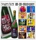 オリジナルラベル日本酒(大吟醸純米酒)720ml 背景画像あり 1本ギフト箱入