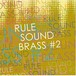 [CD] RULE SOUND BRASS#2 / VA