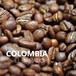 コロンビア / エル・ミラドール 150g