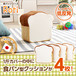 食パンシリーズ(日本製)【Roti-ロティ-】低反発かわいい食パンクッション キッズ 子ども おもちゃ おしゃれ 可愛い 室内遊び おうち遊び おうち時間 SH-07-ROT-CS