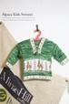 子供用フード付きアルパカセーター(0歳児用)
