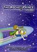 【絵本】ロケット王子 1 英語版