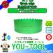 12インチ 三点式 ダイヤモンドコアビット  Green edge  シブヤネジ(304.5mm)