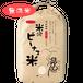 特別栽培米コシヒカリ<無洗米>5Kg