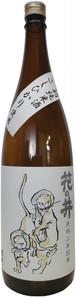 花の井 特別純米酒 泥棒猫ラベル 1.8L