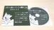 七井コム斎のVガンダム講談CD4〜カサレリア