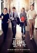 ☆韓国ドラマ☆《ブラックドッグ》Blu-ray版 全16話 送料無料!