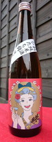 花の井 特別純米酒 ひたち錦使用 おいらんラベル 720ml