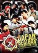 JapanBeatboxChampionship 2010 DVD