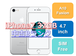 iPhone 7 32GB【中古/ランクB】バッテリー90%以上!