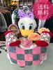おむつケーキ/オムツケーキ/ANAP/アナップ/出産祝い/誕生日祝い/お祝い/ディズニー/デイジー/おむつベビーカー/おむつバイク