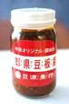 豆板醤(ピーシェントウバンジャン)