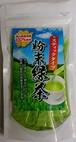 粉末緑茶スティック 【0.8g×20p】