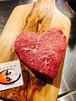 雪むろ芳醇和牛 特選ランプ肉のハートステーキ