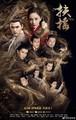 ☆中国ドラマ☆《扶揺(フーヤオ)~伝説の皇后~》DVD版 全66話 送料無料!