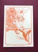 活版ポストカード「少女とアリクイ」