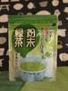 玄米パウダー入り粉末緑茶 100g詰め