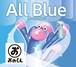 おそうじをあそびに変えちゃう魔法の粉 All Blue