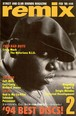 remix 1995年2月号 #44 The Notorious B.I.G
