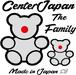 Center Japan Marketより待望のキッズライン登場!!