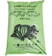【木酢入り粉炭】ベストワン15kg(土壌改良材)
