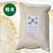 自然栽培米コシヒカリ 精米5kg(平成30年産)