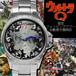 【円谷プロ公式】ウルトラQ・ジャンピングアワー自動巻き腕時計