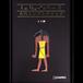 古代エジプトクリップ トト神