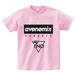 avenomix / PUBERTY T-SHIRT PEACH x BLACK