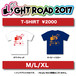 【LIGHT ROAD 2017 オフィシャルTシャツ】