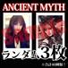 【チェキ・ランダム3枚】ANCIENT MYTH
