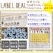 【期間限定特価】日付ラベルtypeBフルセット2.5cm