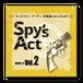 【予約商品】ランズベリー・アーサー、伊東健人のLI-PLAY! 朗読CD Spy's Act Vol.2