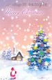 クリスマスカード(サンタ)