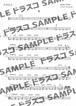 虹/Aqua Timez(アクアタイムズ)ドラム譜