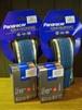 パナレーサー グラベルキングSK 700×32C ナイルブルー 2本セット (オマケ付き)