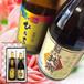 【ギフト】日本酒セット・地酒セット・茨城セット・焼酎セット <地酒・茨城!日本酒・大吟醸と本格焼酎セット720ml×2本>
