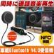 Bluetooth レシーバー 車載用 3.5mm トランスミッター 高音質 NFC機能付き ハンズフリー通話 車載充電器 USBカーチャージャー付d094-c-blk