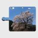 ぺりま001 桜と空 おしゃれかわいい手帳型 iPhone6Plus/6sPlus用