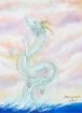A4サイズ複製画 Ryu Gu Jin (The Sea Divine Dragon)   龍宮神 (彩雲バージョン)