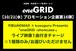 10/21ライブ映像1曲