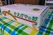 【ジューシーな大玉梨】新高小玉 5~6個入り 3kg