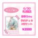【予約チェキ】浴衣DAY 7/22札幌店