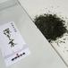 深むし茶(100g)