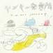 「ヤンキー発電所」CD