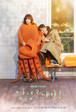 韓国ドラマ【こんにちは?私だよ!】Blu-ray版 全16話