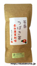 五島つばき茶リーフ 50g