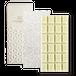 ホワイトチョコレート(レギュラーサイズ)