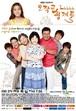 韓国ドラマ【烏鵲橋の兄弟たち】Blu-ray版 全58話