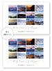 ☆2個セット割引!☆富士山写真家オイ 2017年カレンダー【卓上タイプ】